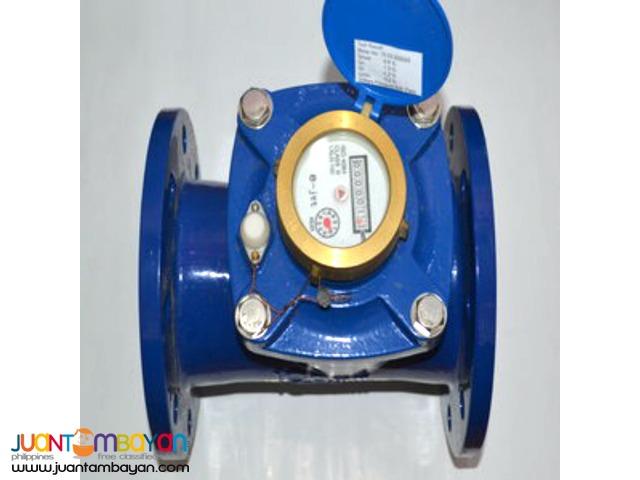 3 E-jet Flow Meter