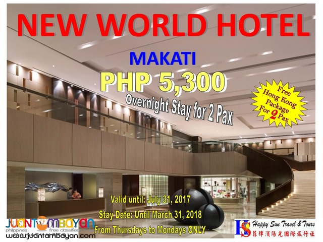 New World Makati Hotel Promo and get Free Hong Kong Package