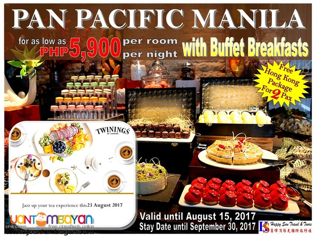 Pan Pacific Manila Promo with Free Hong Kong Package