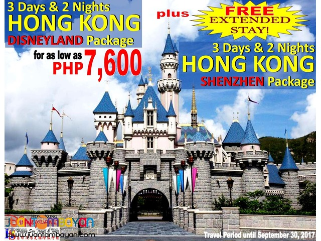 Hong Kong Tour w/ Free Disneyland Pkg + 2 Nights Extension