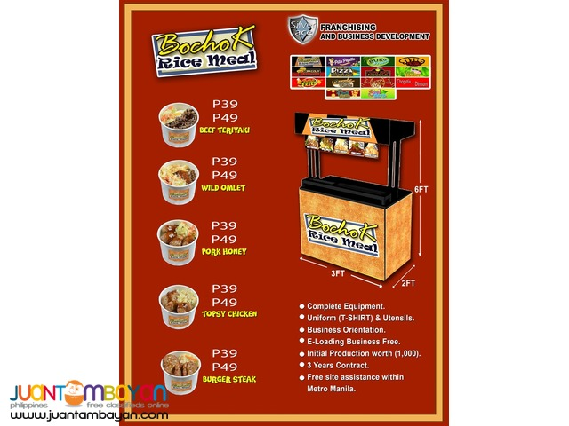 Bochok Rice Meal , 2in1 and 3in1 combination package