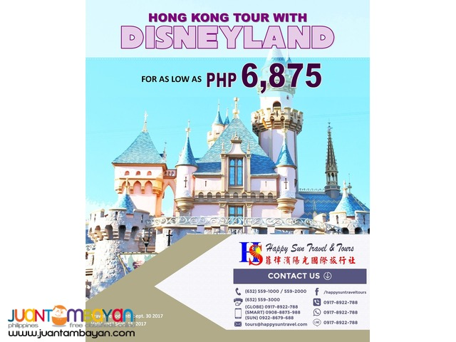 Hong Kong with Free Disneyland Package
