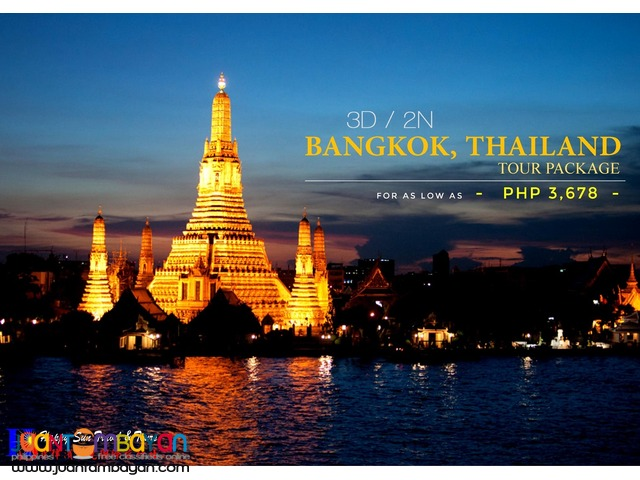 3D2N Bangkok Tour Package