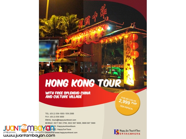 Hong Kong with Free Splendid China & Culture Village