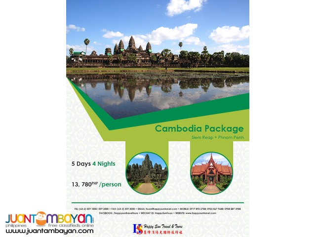 5D4N Siem Reap Tour Package