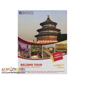 3D2N Beijing Full Board Package