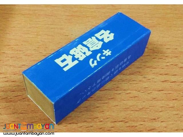 King S-1 6000 Grit Whetstone w/ King #8000 Japanese Nagura Stone