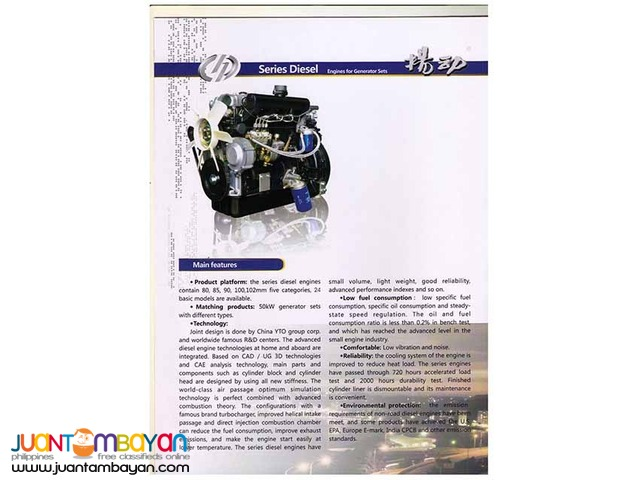 Yangdong YND485D Engine for Generator