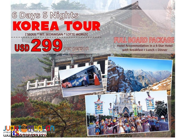 6D5N Korea Tour