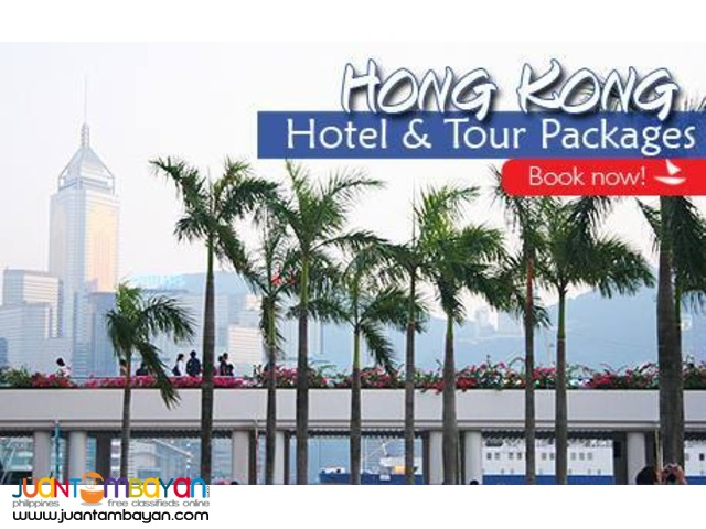 4D/3D Hong Kong Tour Package - with City Tour