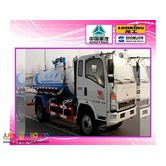 Sewage Truck HOWO H3