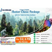 6D5N Avatar China Package with Air Ticket