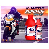 AutoLube Supreme 4T Kinetic Motorcycle  Engine Motor Oil 20W50