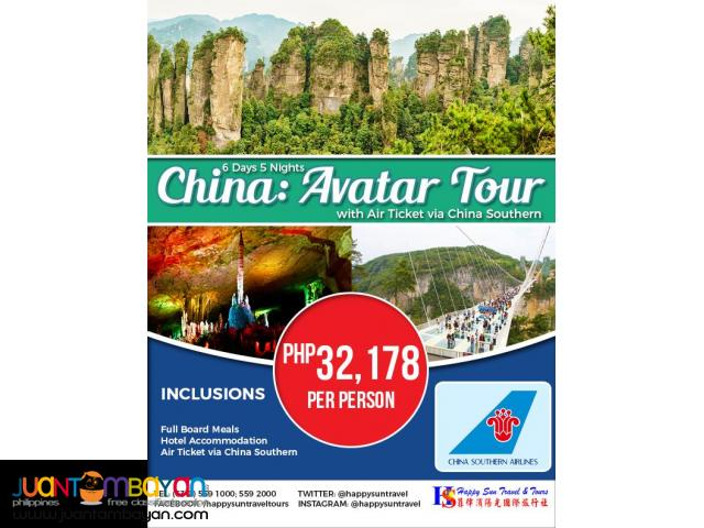6D5N Avatar China Package with Air Ticket via China Southern