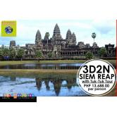 3D2N SIEM REAP WITH TUK TUK CITY TOUR PACKAGE