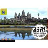 3D2N SIEM REAP WITH TUK-TUK CITY TOUR + AIRFARE