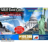 7D6N US East Coast All-In Package via PAL