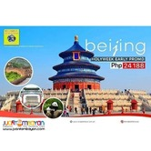 ALL IN! 4D3N Beijing Holy Week Special + Visa & Airfare