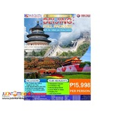 4D3N Beijing Full Package via China Eastern