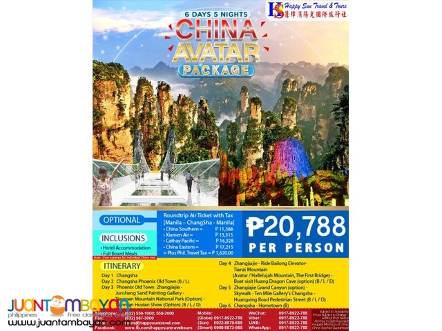 6D5N Avatar China Package