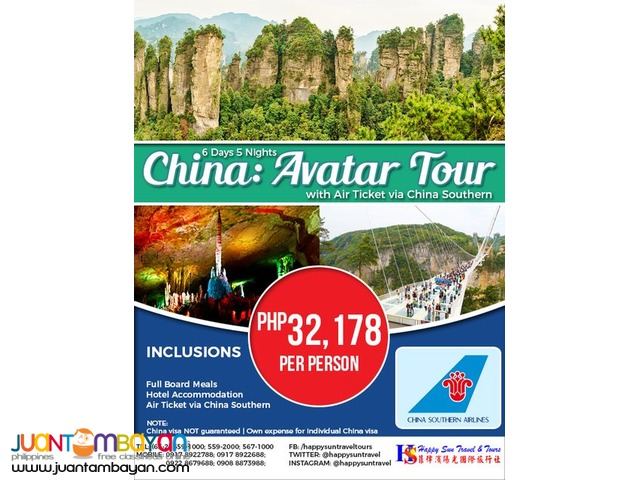 6D5N Avatar China Package via China Southern