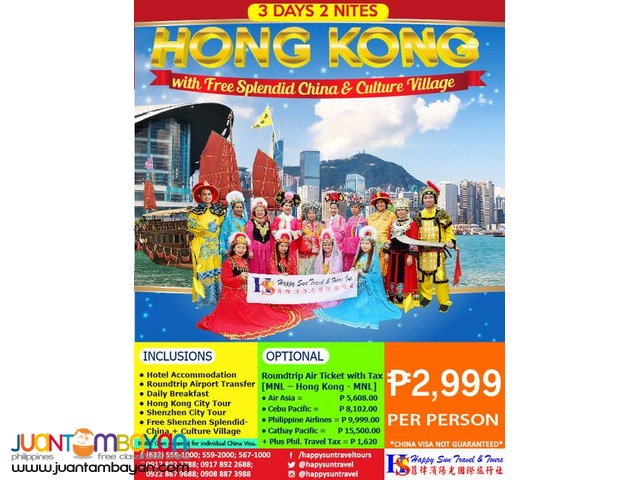 3D2N Hong Kong with Free Splendid China