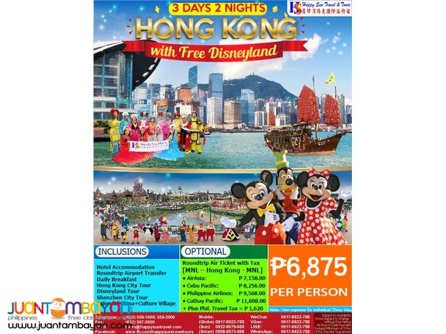3D2N Hong Kong City Tour + Disneyland tour
