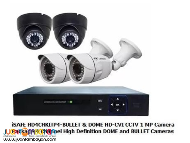 CCTV PACKAGE 2 INDOOR AND 2 OUTDOOR WITH 8 CHANNEL DVR