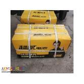 60V20AH battery