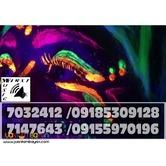 Black light Party UV Blacklights rental Manila.@09155970196