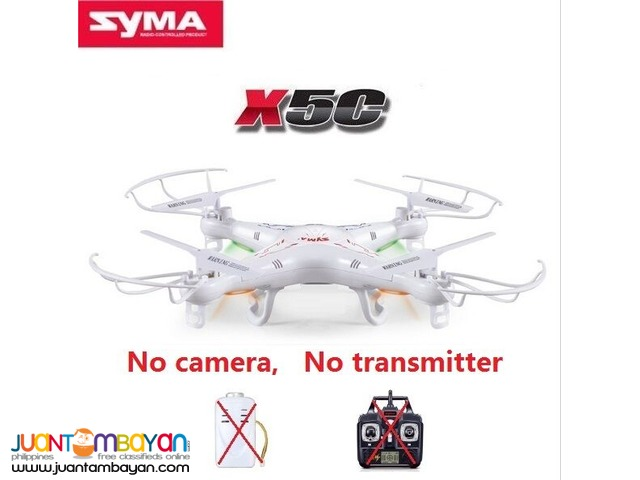 SYMA X5 EXPLORERS VERSION RC QUADCOPTER WITHOUT CAMERA