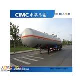 CIMC LPG Tanker