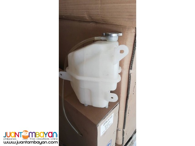 Mitsubishi Space gear coolant reservoir