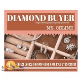 Trusted Diamond Buying
