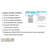 Company ID Maker (Software)