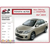 SMALL CARS PROMO! 09088733554