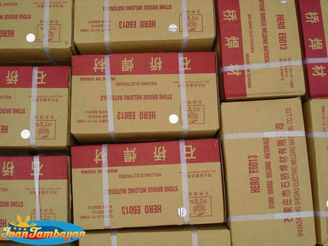 Golden Bridge Welding Rod 1/8 gray color 900 per box