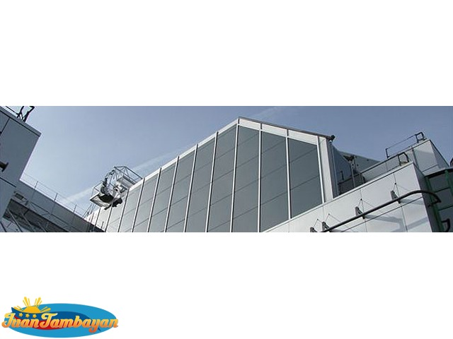 Aluminum Cladding Cleaning and Maintenance Services