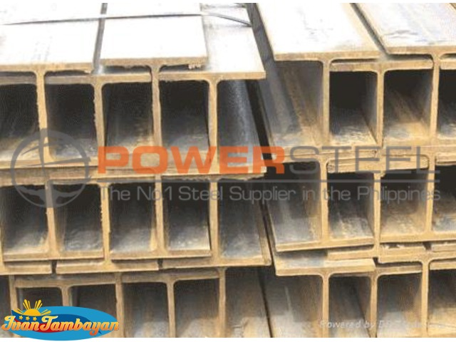 Supplier of Wide Flanges