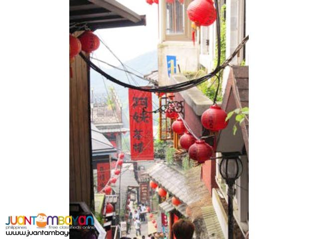Taiwan tourist spots, Chiufen Village Tour