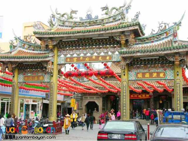 Taiwan tourist spots, 5 Days Round Taiwan Excursion