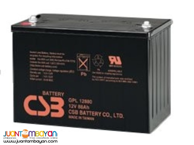 Battery for UPS ( CSB BRAND)