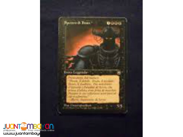 Ihsan's Shade (Magic the Gathering Trading Card Game)