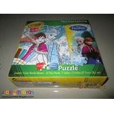 CRAYOLA Color Wonder Puzzle-Frozen 60 pcs.